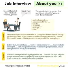Interview Clothes, Simple Way, Knowledge, Interview Outfits, Interview Attire, Facts
