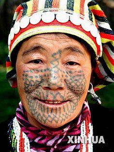 China - the old China Women