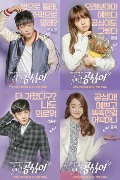 Beautiful Gong Shim #NamGoongMin #MinAh #OhnJooWan #SeoHyoRim