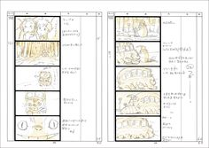 My Neighbor Totoro (Studio Ghibli Storyboard Collection, Volume 3): Hayao Miyazaki, ?????????????????: 9784198613785: Amazon.com: Books