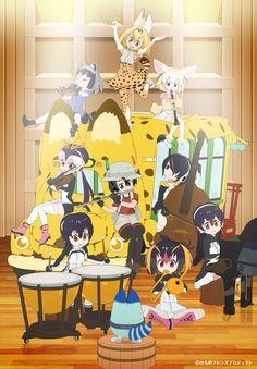けものフレンズ@公式アカウント @kemo_anime けものフレンズ×東京フィルハーモニー交響楽団「もりのおんがくかい」限定のアニメ版キービジュアル解禁! そしてこのKVを使ったB2ポスターを来場者全員にプレゼント! 2次抽選先行受付は6月28日(水)12:00~ (link: http://eplus.jp/kemono/) eplus.jp/kemono/ #けものフレンズ