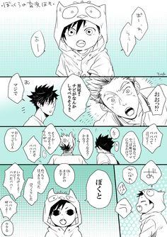 kuroo dad, bokuto, chibi!kuroo, first word, http://www.pixiv.net/member_illust.php?mode=manga&illust_id=45097211
