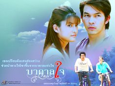 This is a lakorn about a man who mentally falls apart because the love of his life committed suicide. Thai Drama, Drama Movies, Php, Dramas, Thailand, It Cast, Actresses, Actors, Movie Posters