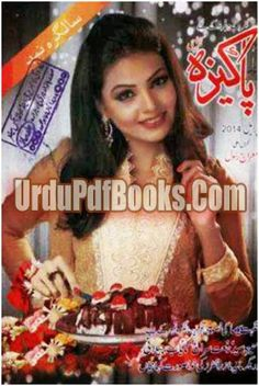 Pakeeza Digest April 2014 Pdf Download Free Pakeeza digest for the month of april 2014 contains new social reforming and romantic novels and stories authored and written by different talented authors of pakistan in urdu pdf language with the size of 52 mb in high quality format .