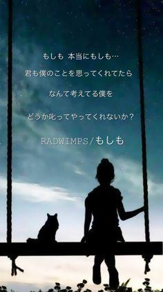 RADWIMPS もしも Nihon, Superhero, Wallpaper, Movies, Movie Posters, Fictional Characters, Wallpaper Desktop, 2016 Movies, Film Poster
