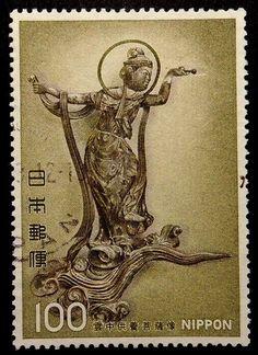 Japan - National Treasures 3/25/1977. Perfs: 13½