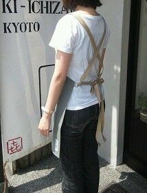 Kyoto Brand Apron 90cmx58cm Unisex Hanpu Black Red Gray Navy Import Tokyo Japan | eBay