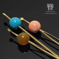 Japanese Geisha Kanzashi Comb Kimono Ball Hairpin 3 Pieces Pink Blue Brown | eBay