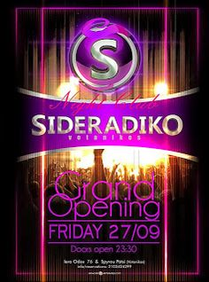 To Sideradiko club μετακομίζει στον Βοτανικό, από την παραλιακή. Στη νέα του διεύθυνση στο κέντρο της Αθήνας στην περιοχή του Βοτανικού (στο χώρο του παλιού Night) μετακομίζει για το χειμώνα το Club Sideradiko.  http://kratiseis24.gr/clubs-athens/sideradiko-summer