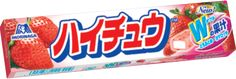 Morinaga HI‐CHEW Strawberry fruit chews