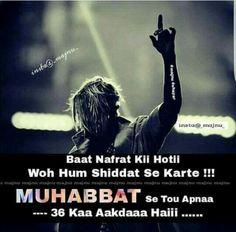 Hurt Quotes, Boy Quotes, Girly Quotes, Badass Quotes, Photo Quotes, Strong Quotes, Attitude Quotes For Boys, Attitude Status, Hindi Shayari Friendship