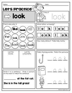 Preschool Sight Words, Teaching Sight Words, Sight Word Practice, Sight Word Games, Sight Word Activities, Fun Activities, Kindergarten Reading, Teaching Reading, Teaching Ideas
