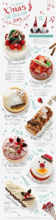 Christmas Cake Poster Design on Inspirationde Web Design, Food Design, Menu Layout, Menu Book, Food Advertising, Christmas Design, Christmas Tea, Xmas, French Pastries