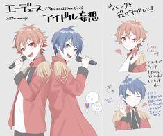 Manga, Anime Style, Kawaii Anime, Wonderland, Animation, Disney, Twitter, Japan, Art