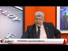 LEADERS 16-12-2019 A Mέρος I.ΜΑΖΗΣ-«Τουρκική πρόκληση μέσα στις γιορτές» - YouTube Desktop Screenshot, Youtube, Youtubers, Youtube Movies