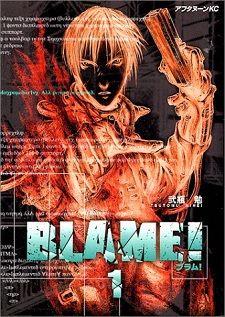 Tsutomu Nihei Manga 'Blame!' Receives Anime Movie Adaptation - News - MyAnimeList.net