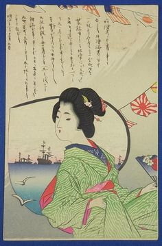 1900's Russo Japanese War Art Postcard : A Kimono Woman Holding Sensu , Thinking of the Sea Battle /  US & UK Flags showing their support to Japan for the war /  sent from a soldier of the 14th Division, the 3rd Army, stationed in Manchuria / vintage antique old Japanese military war art card / Japanese history historic paper material Japan