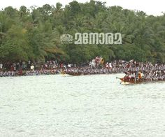 Manorama Online | Picture Gallery | Festival | Kallada Boat Race Kerala Backwaters, Small Island, Natural Beauty, Dolores Park, Beautiful Places, Street View, Racing, Boat, Gallery
