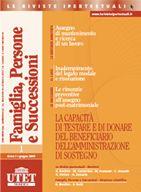 Cappiello A., Calo E., La legge francese sulla fiducie (trust): prospettive e possibilità per una legge italiana Famiglia, persone e successioni - 2010