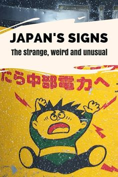 Japan's Signs - The funny, strange or just unusual! Japan's signs are unique and sometimes their English does not make much sense or words are miss spelt. Nature Images, Nature Photos, Asia Travel, Japan Travel, Japan Funny, Lost In Translation, Visit Japan, Travel Articles, Funny Signs