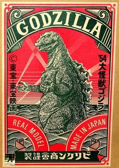 Billiken Godzilla 1954 (Model Kit Box Art) I have this! Godzilla, King Kong, Vintage Labels, Vintage Postcards, Cartoon Meme, Japon Illustration, Non Plus Ultra, Japanese Monster, Matchbox Art