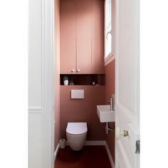Welcome To My House, Toilet Room, Small Space Solutions, Saint Germain, Washroom, House Rooms, Homeland, Bathroom Ideas, Small Spaces