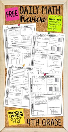 Free two weeks of daily math review for fourth grade. Preview and Review important 4th grade math concepts! Perfect for homework, morning work, or test prep!