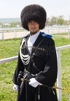 A portrait of a young man in a russian cossack uniform in Pyatigorsk,Caucasus  Stock Photo - 19400668