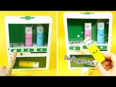 Booklet, Lockers, Locker Storage, Sick, Home Decor, Homemade Home Decor, Safe Deposit Box, Closets, Cabinets