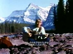 """Rocky Mountain High"" by John Denver"