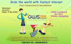 GWS is one of the leading Internet Broadband Service providers in Rajgarh, biaora and dewas 6262602916 Fastest Internet, High Speed, Connection