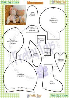 Cutie bear template