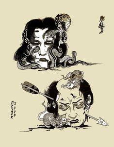 GAMA SENNIN | fugu-suicide:horimouja, namakubi