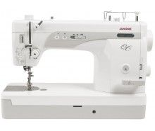 Janome QC Sewing Machine, From GUR Sewing Superstore - Best Prices on Janome QC Sewing Machine Guaranteed including Free UK Delivery. Found Janome QC Sewing Machine Cheaper? Machine Quilting, Machine Embroidery, Longarm Quilting, Handi Quilter, Memory Crafts, Industrial Machine, Quilt Labels, Embroidery Software, Straight Stitch