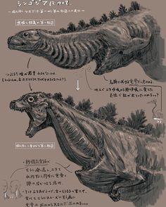 godzilla sketch. #godzilla #illustration #sketch #creature