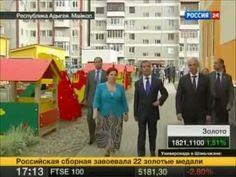 Детский сад на 250 мест - типовой проект, смета строительства, площадь, Балашиха, Панорама, Ватутинки