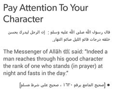 Pay attention to your character.