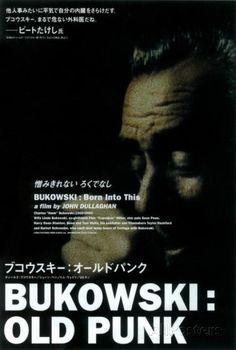 Bukowski: Born Into This - Japanese Style ポスター