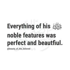 Prophets In Islam, Prophet Muhammad Quotes, Islamic Quotes Wallpaper, Islamic Girl, Peace Be Upon Him, Ali Quotes, Islam Facts, Islam Quran, True Words
