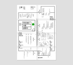 manual_for_web_200
