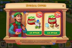 Specail bonus windows for Playrix on Behance Game Gui, Game Icon, Coin Icon, Art Test, Game Ui Design, Game Concept, Interactive Design, Character Illustration, Character Design