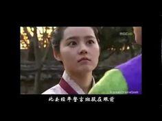 《拥抱太阳的月亮》丁一宇Jung il Woo & 韩佳仁Han Ga In(如花 Like Flower) - YouTube