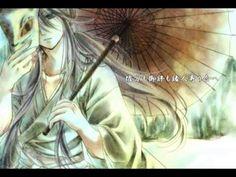 Gakupo Kamui - Senbonzakura (Traditional Version) - YouTube Gakupo Kamui, Vocaloid, Kaito, Iroha, Traditional, Music, Youtube, Mad, Songs