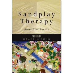 Child Therapy Toys - SAND TRAYS / BOOKS