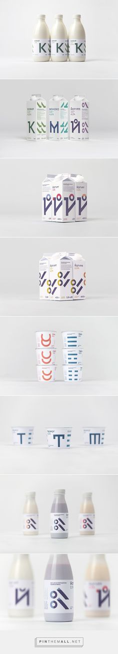 A Refreshing, Modern Milk Packaging That Is Based On Bold Typography - DesignTAXI.com - created via http://pinthemall.net