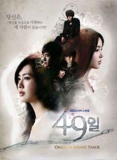 marriage not dating korean drama soundtrack ♥♥♥ link: dating not marriage korean drama  the music is great lorem ipsum dolor sit amet, consectetuer adipiscing elit,.