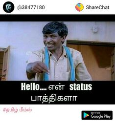 Tamil Bad Words Comedy Images