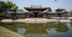 Amida-do Hall, commonly known as Ho'o-do (the Phoenix Hall), and it's reflection on Aji-ike pond. The Phoenix Hall is believed to be called so because it's ground plan looks like a bird spreading its wings. The main hall on the island of Aji-ike pond was built in the year 1053 and is now a national treasure.