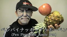 PPAP ペンパイナッポーアッポーペン/デスメタルver PEN PINEAPPLE APPLE PEN metal ver.