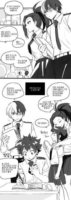 Boku no Hero Academia || Momo Yaoyorozu, Todoroki Shouto, Midoriya Izuku, Kyouka Jirou.